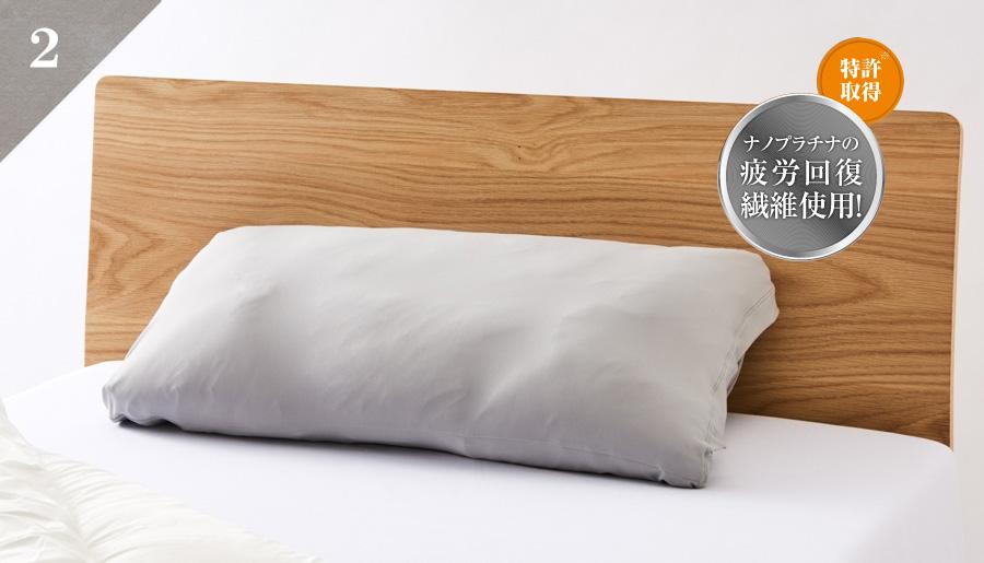 2位 リラクシングピローVENEX枕カバー付