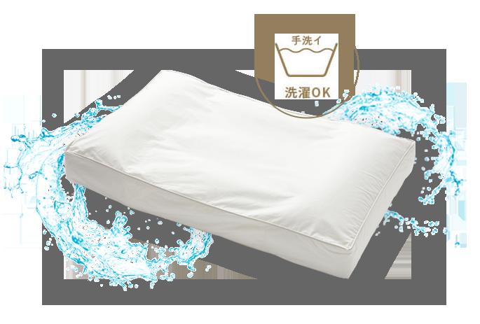 お手入れカンタンな枕カバー