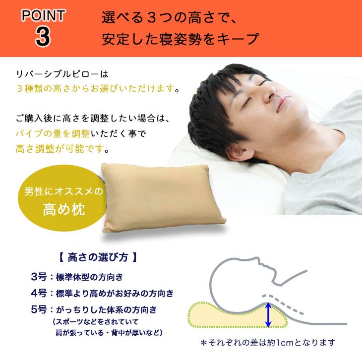理想的な寝姿勢をキープする枕